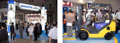 Павильон «KOMATSU» на выставке «Logis-Tech Tokyo 2004»